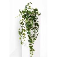 Плющ (хедера) Вьюн искусственный зеленый 100 см