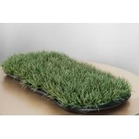 Клумба декоративная из травы искусственная  (Размер (Д x Ш x В), см:75 x 35 x 12) (Размер (Д x Ш x В), см:75 x 35 x 12)