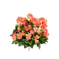 Бегония искусственная цветущая розово-желтая 38 см