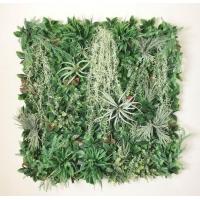 Фитостена «Субтропический пейзаж» искусственная 1м2