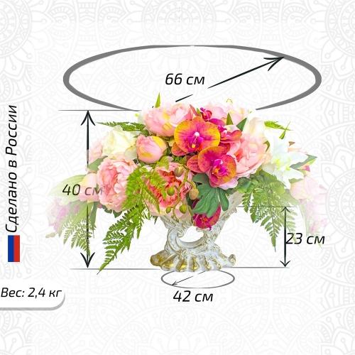 Композиция Пионов, Роз и Орхидеи искусственная микс в греческой вазе 40 см - Фото 5