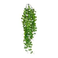 Пеперомия искусственная зеленая 90 см