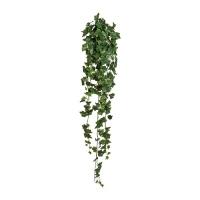 Плющ английский искусственный зеленый 120 см