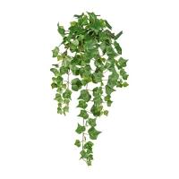 Плющ английский искусственный зеленый 60 см