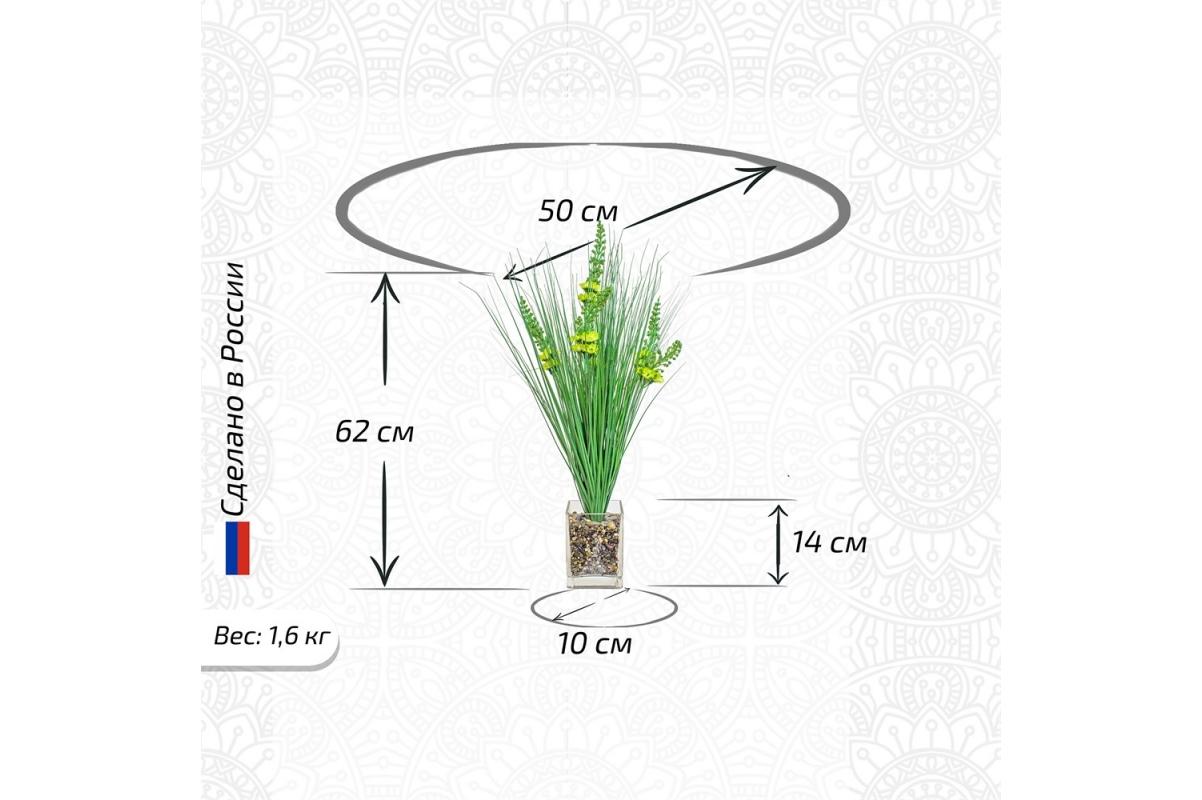 Трава с соцветиями искусственная зеленая в стеклянной вазе 62 см - Фото 2