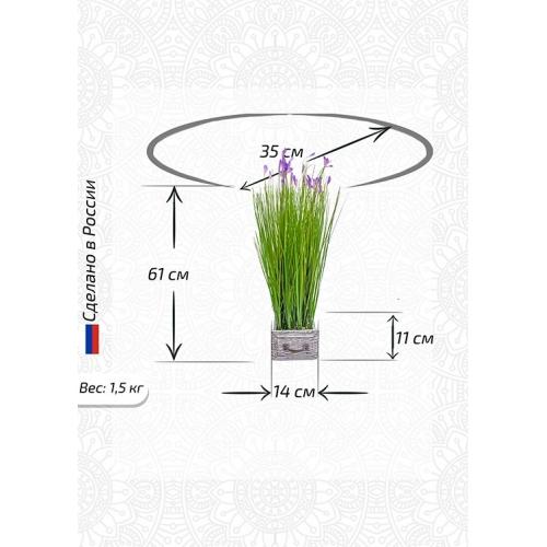 Трава Ракитник искусственный зелено-фиолетовый в кашпо ящик 61 см - Фото 2