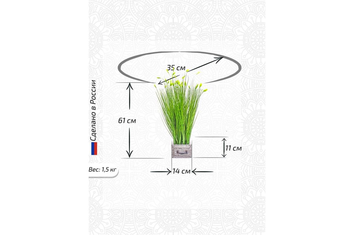 Трава Ракитник искусственный зеленый в кашпо ящик 61 см - Фото 2