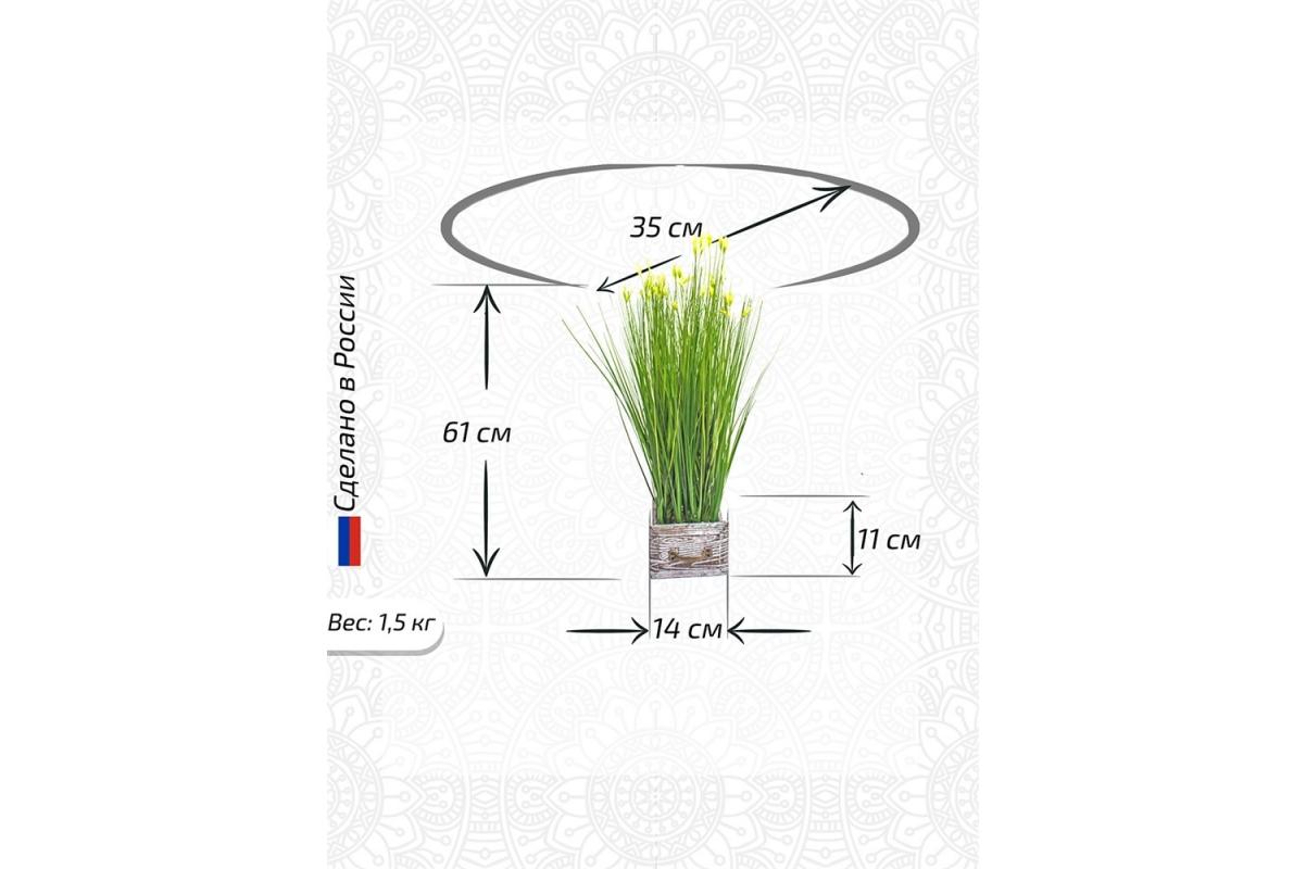 Трава Ракитник искусственный зеленая в кашпо ящик 61 см - Фото 2