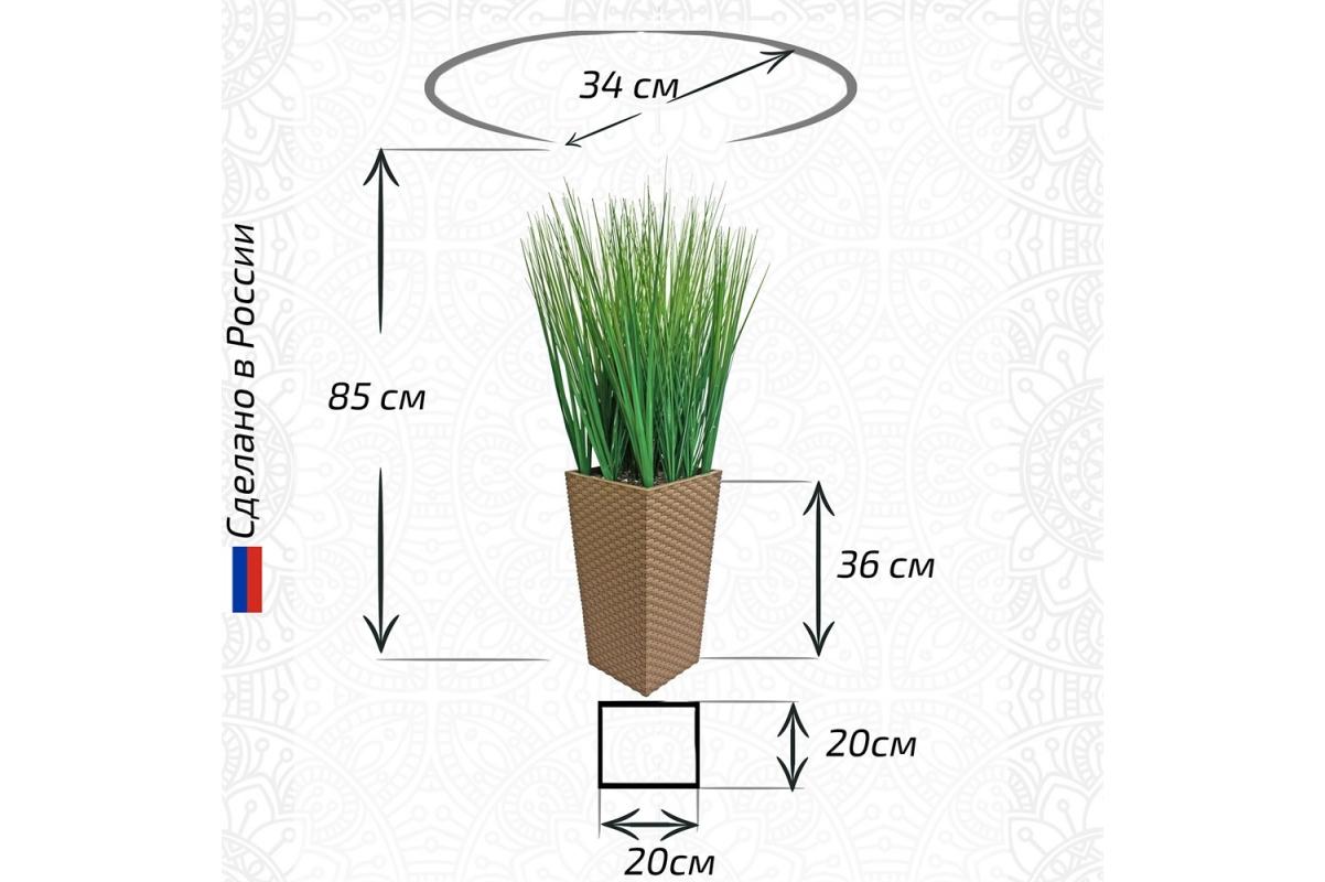 Трава искусственная зеленая низкая в малом высоком кашпо 85 см - Фото 2