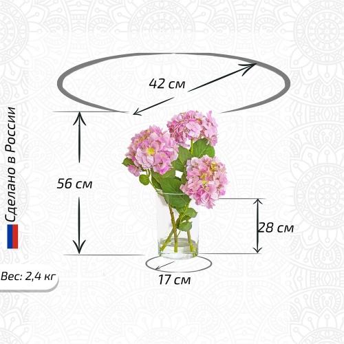 Композиция Гортензии искусственные светло-сиреневые в вазе с водой 56 см - Фото 2