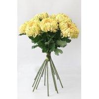 Букет из 13 Хризантем Королевских искусственный желтый 75 см