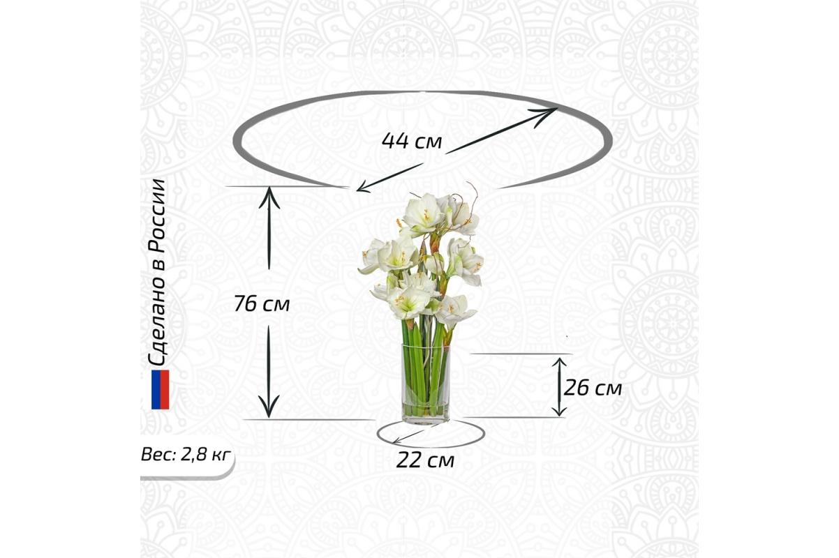 Композиция Амариллисы искусственные белые в вазе с водой 76 см - Фото 2