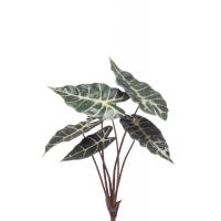 Алоказия куст 6 листов искусственный зеленый 40 см