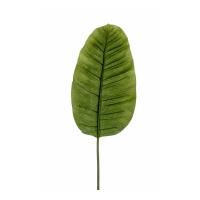 Лист банана искусственный зеленый 92 см