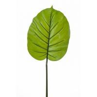 Лист Алоказии искусственный зеленый 73 см